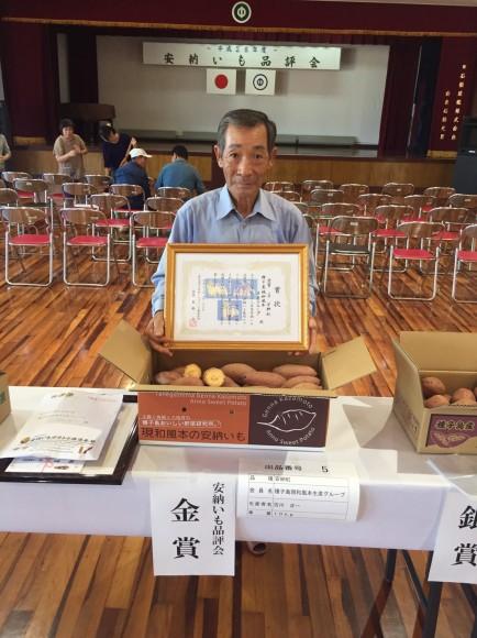 金賞受賞の古川さん
